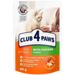 C4P kitten kura v omáčke 80g